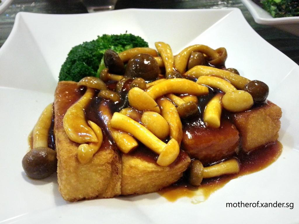 2014_GuMaJia_Ling Zhi Mushroom Bean Curd