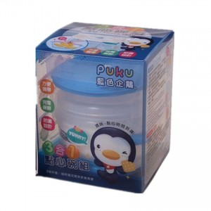 Puku 3 in 1 Snack Trap